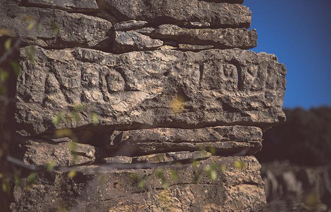 elsports_quehacer_cultura-patrimonio_piedra-en-seco_exterior_05
